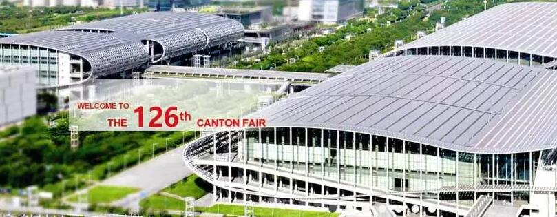 Lida Group will meet you at the 126th Canton Fair!