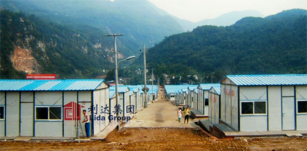 Beichuan Aid Rebuilding Project